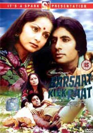 Barsaat Ki Ek Raat 1981 DVDRip 2CD Eng Arabic Sub For ...