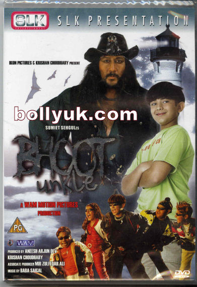 Bhoot Uncle Related Keywords & Suggestions - Bhoot Uncle