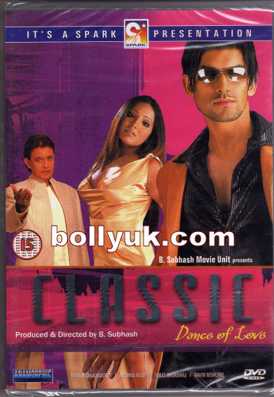 role models full movie download in hindi
