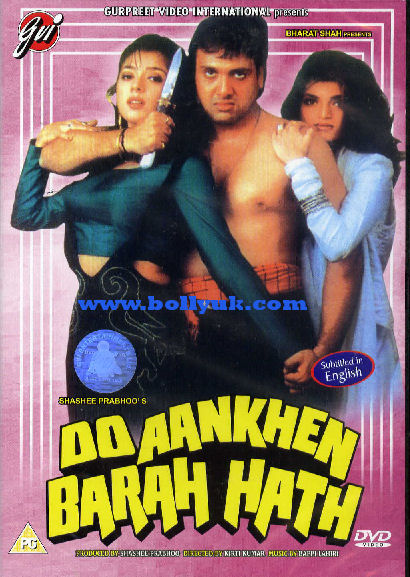 Aankhen Movie Watch Online Govinda