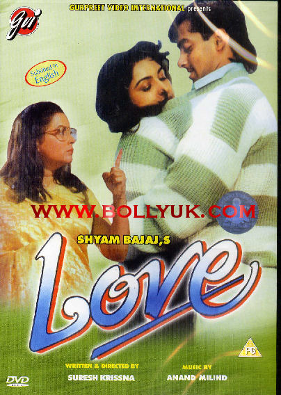 Image result for images of rita bhaduri in love movie