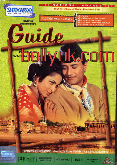 guide hindi movie